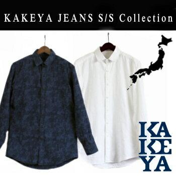 ∞KAKEYA JEANS∞ -made in japan-ジャガード織り/カモフラシャツ...