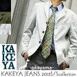 【工房直送(岡山) 職人仕上げ】∞KAKEYA JEANS∞ -made in japan-ジンコードピケ・ストレッチジャケットkakeya-jeans-summer-jacket【国産ジャケット】【メンズ】【MNFA_DL】