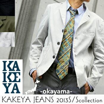 ∞KAKEYA JEANS∞ -made in japan-ジンコードピケ・ストレッチジ...