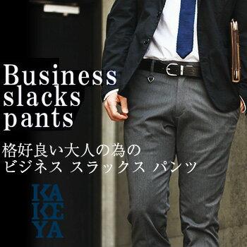 スラックス スリム 美脚効果抜群! ∞KAKEYA JEANS∞ -made in ja...