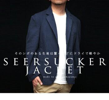 ∞KAKEYA JEANS∞ -made in japan-シアサッカー ジャケットkakeya...