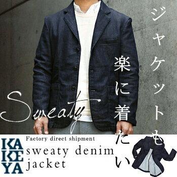∞KAKEYA JEANS∞ -made in japan-次世代スウェット!スウェッテ...