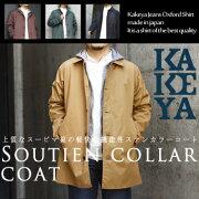 ステンカラー スプリングコート soutiencollarcoat