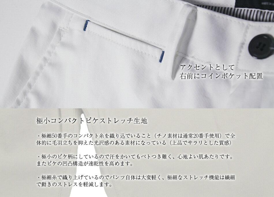 ∞KAKEYA JEANS∞ -made in japan-アンクルカットパンツ(コンパクトピケ)kakeya-jeans-anklecut-pike