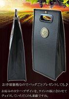 【SCGEHA】ワインバッグワインケース1本用2本用オシャレハイセンスパーティークリスマスバレンタインお正月大切な日大切な人へ♪(ブラック/2本)