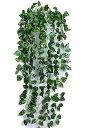 【SCGEHA】フェイクグリーン インテリア イミテーション 人工 観葉植物 壁掛け 緑 癒し 3種類 (Aタイプ/1本)