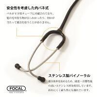 【1年保証付】シングルヘッド聴診器内バネ式