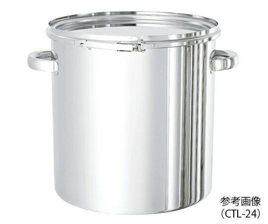 密閉式タンク CTL-43-316L 【アズワン】
