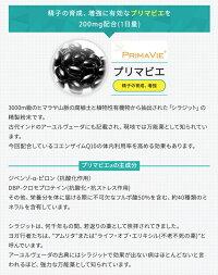 TENGAヘルスケア精育支援サプリメント【ネコポス】