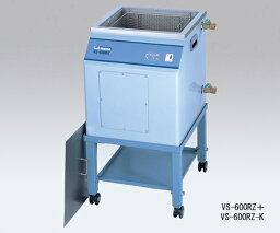 卓上大型超音波洗浄器用架台のみ VS-600RZ-K 【アズワン】
