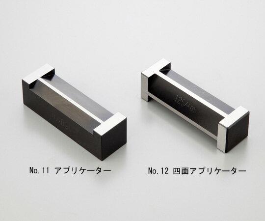【アズワン】 ドライ用膜厚測定器交換用チップNo.5