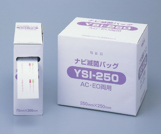 治療機器, その他  YSI150