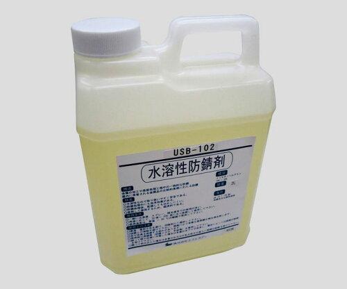 防錆剤USB-102