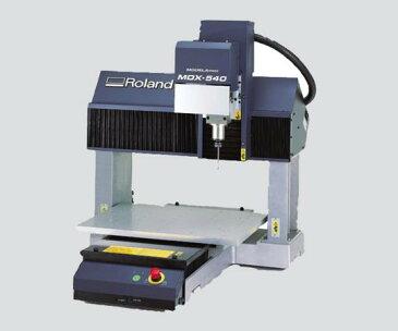 【アズワン】 3D切削加工機MDX-540S【02P06Aug16】