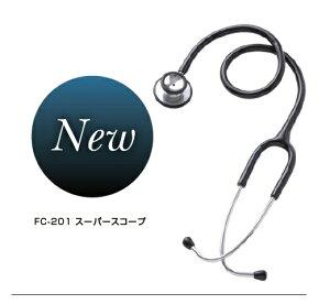 【送料無料】【1年保証付】 スーパースコープ 聴診器 内バネ式 ダブルタイプ