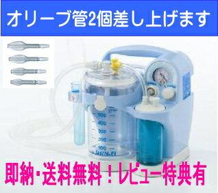 吸引器 パワースマイル KS-700 2個ガラスオリーブ管+オリーブ管洗浄ブラシをプレゼント