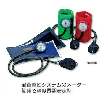 【感謝価格】ケンツメディコ アネロイド型血圧計DURA-X NO.555