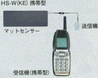竹中エンジニアリング徘徊お知らせお待ちくん受信機携帯型