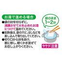 ピジョン 管理栄養士の食育ステップレシピ 海鮮まぐろチャーハン 80g...