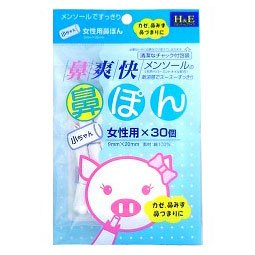 リ・ターゲット株式会社 鼻爽快鼻ぽん 女性用30P