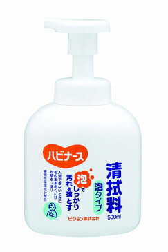 ピジョン P.清拭料泡タイプ 500ml【02P06Aug16】