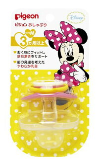 Pigeon P pacifiers 3 months more than Minnie m.