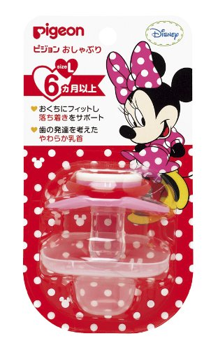 Pigeon P pacifiers 6 month or more l Minnie.