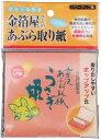 京友禅紙 あぶらとり紙(桜・ピンク)A01-18012