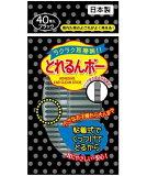 エナジージャパン とれるんボー 40本入 ブラック【02P06Aug16】