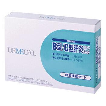 自宅で検査 DEMECAL(デメカル) B型・C型肝炎セルフチェ...