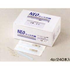 ★あす楽☆ 10箱セット NEOディスポ鍼 4p 2400本 【組...