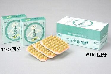 【感謝価格】つぼ灸NEO NEXT 600壮【02P29Jul16】