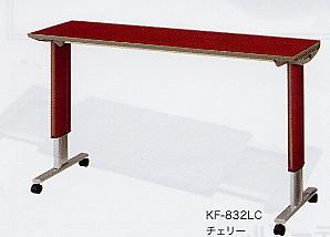 【送料無料】【無料健康相談付】パラマウントベッド オーバーベッドテーブル83cm幅 ロック無し アイボリー   【smtb-s】 【fsp2124-6m】【02P06Aug16】