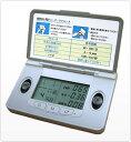 【無料健康相談 対象製品】【送料無料】携帯型心電計 リードマイハート 【売れています】 【smtb-s】【特定管理】 【fsp2124-6m】