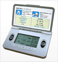 携帯型心電計 リードマイハート日本語版【特定...