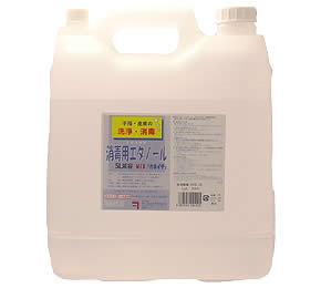 クリニック導入施設多数【感謝価格】兼一薬品工業 消毒用エタノールMIX 5L 【HLS_DU】