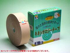【良い製品をもっと安く♪価格リニューアル!!】トワテック キネシオロジーテープ ソフトタ...