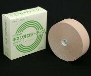 キネシオロジーテープ スポーツ