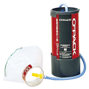 O2パック(応急用酸素吸入器)    OA-122【02P29Jul16】