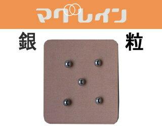 マグレインファイブ5粒付(750枚) 銀粒 【02P...