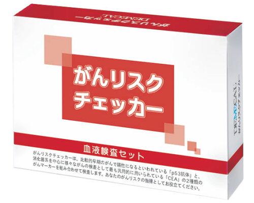 自宅で検査 DEMECAL(デメカル)がんリスクチェッカー 検査キット 【...