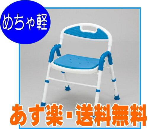めちゃ軽!シャワーベンチ G-STYLE 【02P06Aug1...