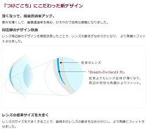 【送料無料】東レブレスオーハード2【フィット】×2枚【ハードコンタクトレンズ/ハードレンズ】