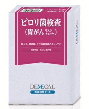 自宅で検査 DEMECAL(デメカル) ピロリ菌検査【s...