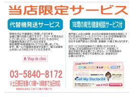 【健康相談付】ジェット式ネブライザーソフィオ吸入器送料無料【smtb-s】