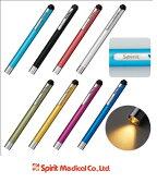 【Spirit Medical】  LEDペンライト CK-909(シルバー)【02P06Aug16】