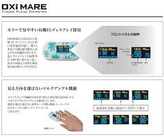 【新製品】ハローキティパルスオキシメーターオキシリボン【特定管理】【HLS_DU】