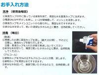【NEW】小型メッシュ式ネブライザポケットエア吸入器【smtb-s】【HLS_DU】