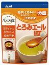 【あす楽】【送料無料】とろみエール 1kg(とろみ調整食品)和光堂 アサヒグループ食品