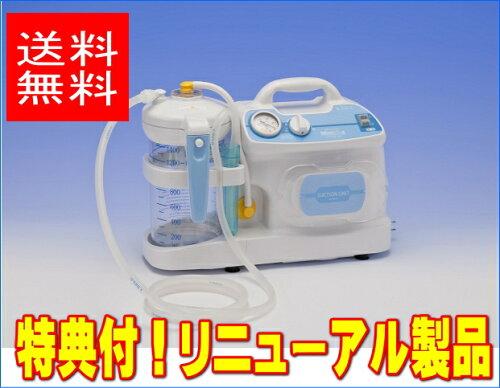 新鋭工業 吸引器 ミニックS-2 MS2-1400 【選べるカテー...